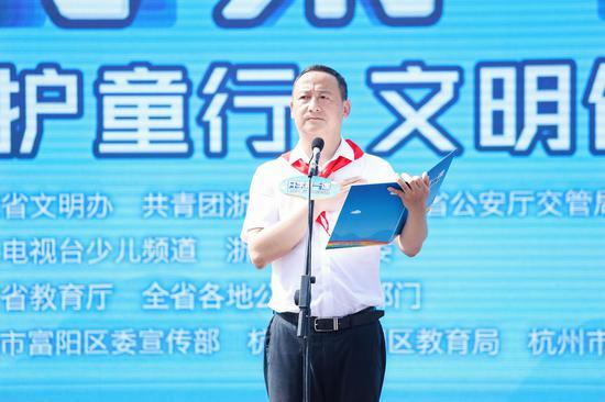 杭州市富阳区富春第七小学校长 章振乐  超丰 摄
