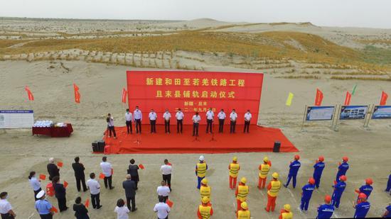 国家重点工程——和若铁路新疆且末段铺轨仪式启动