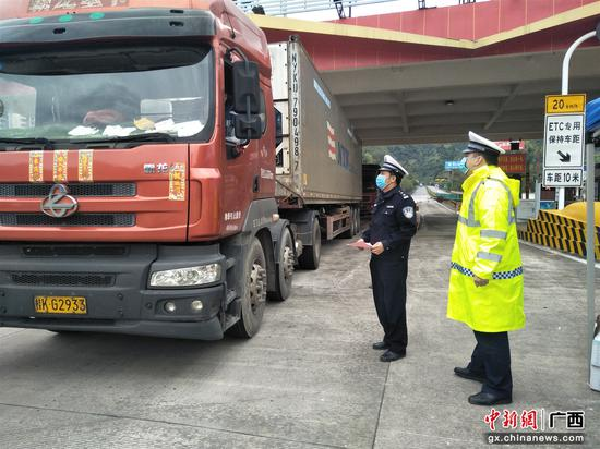 凭祥公安严格管控,为货运驾驶员出入境通关提供便利