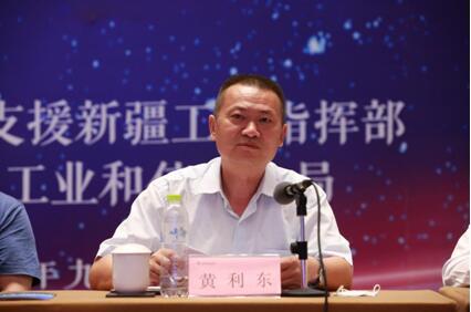 喀什地区工业和信息化局党组书记黄利东