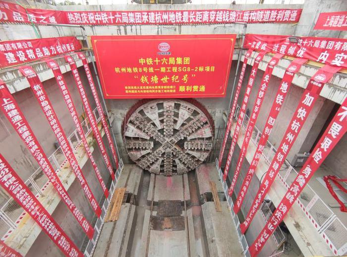 杭州地铁8号线文桥区间风井-桥头堡区间隧道贯通。杭州市地铁集团供图