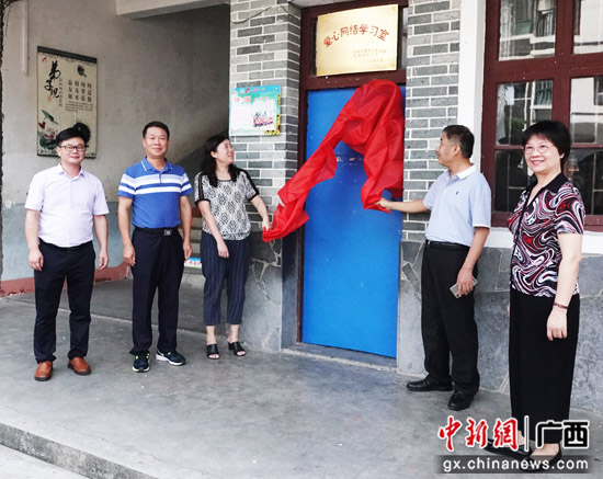 广西教育工会到龙胜山区开展志愿服务活动助力脱贫攻坚