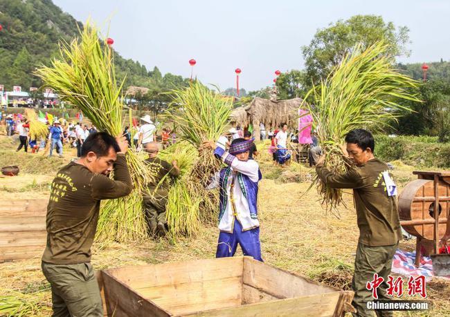 2020年广西庆祝中国农民丰收节在全州县启动