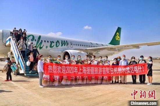 """上海旅游包机抵新疆喀什 """"疫后跨省游""""迎复苏"""