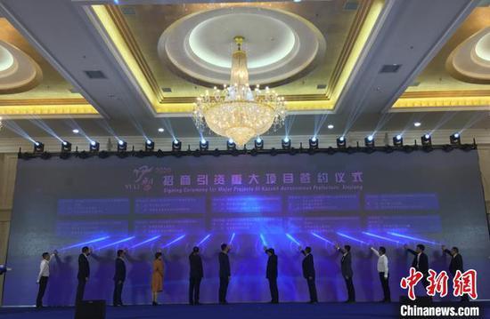 新疆伊犁州举行招商引资推介会成功签约逾590亿元