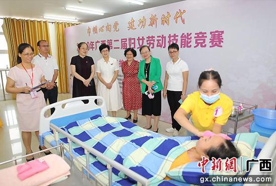 广西举行妇女劳动技能竞赛