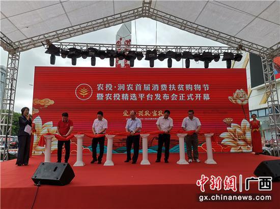 贵港举行首届消费扶贫购物节