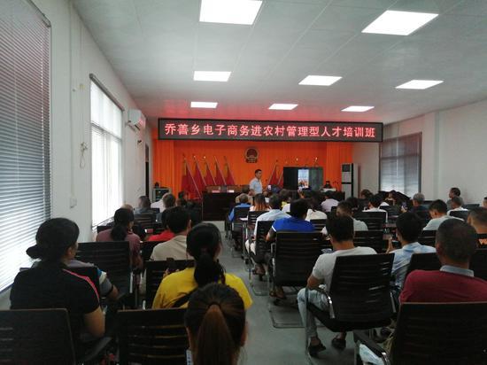 罗城开展电子商务进农村人才培训 推进电商扶贫