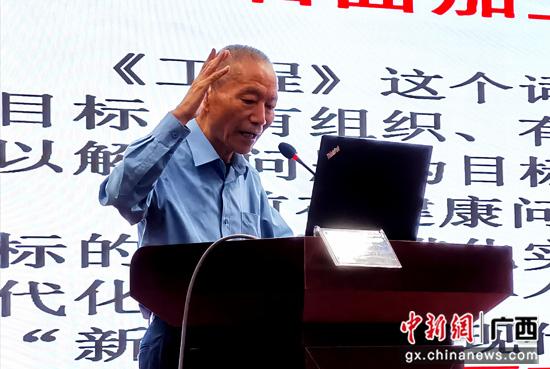 2020健康中国(恭城)康养大会在广西举办