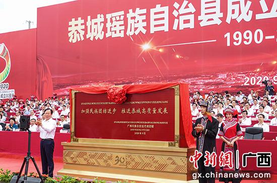 桂林恭城瑶族自治县成立30年 生产总值翻34倍