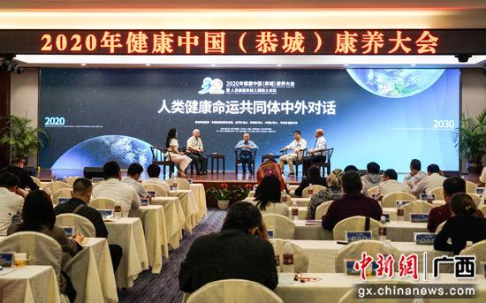 以康养促可持续发展 桂林恭城成为农村生态经济样板