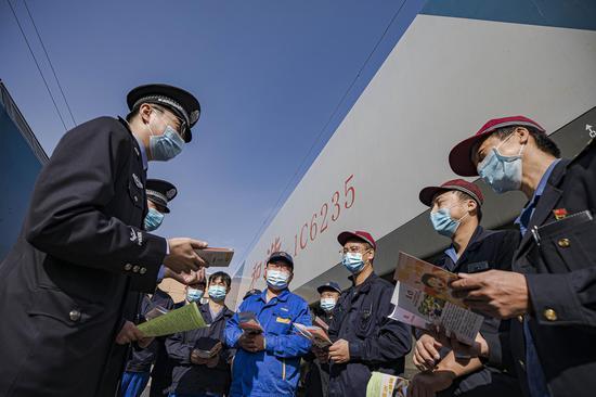新疆铁警节前进企业讲安全防电诈