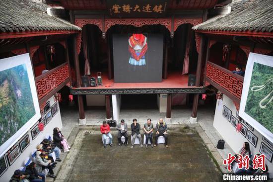 专家学者齐聚贵州原生态国际摄影大展共话影像发展之路