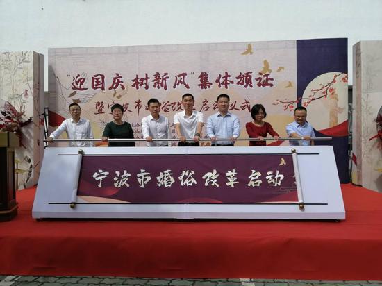 宁波市婚俗改革试点在宁波北仑婚姻登记服务中心正式启动。  北仑宣传部供图