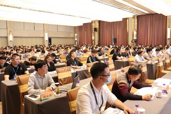 江山直播经济产业发展峰会现场 江山宣传部提供