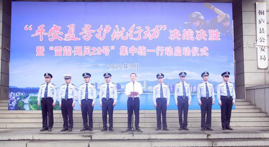 杭州桐庐警方行动现场。警方供图