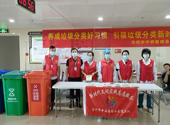 浙江温岭医院里,开展垃圾分类宣传  陈爱君 摄