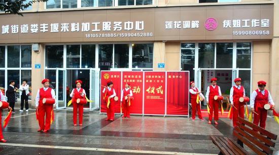 联城街道娄丰堰社区来料加工服务中心 莲都宣传部提供