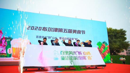 """以美食之名!第五届新疆""""童话边城·布尔津味道""""美食节开幕"""