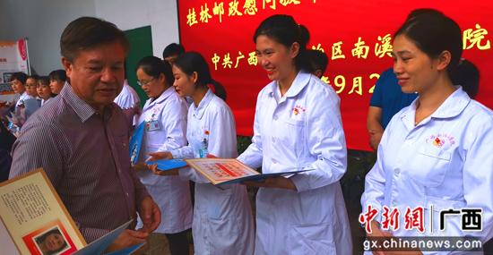 桂林邮政公司慰问南溪山医院援鄂抗疫人员