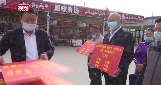新疆喀什岳普湖县为困难群众发放爱心家具