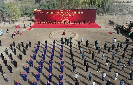 """[视频全景记录]投50亿元于新疆叶城!创""""华凌牛业""""单体投资新高"""