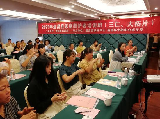 培训现场。遂昌县教育局 供图