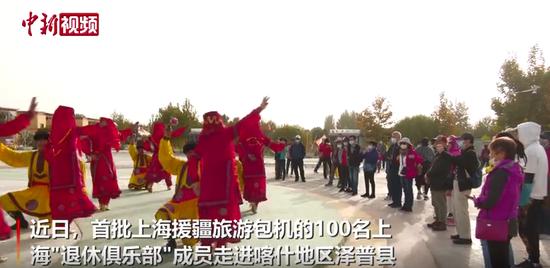 2020年首批上海援疆旅游包机团抵达喀什