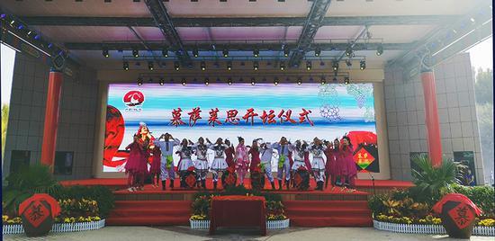 新疆阿瓦提县第七届慕萨莱思文化旅游节开幕