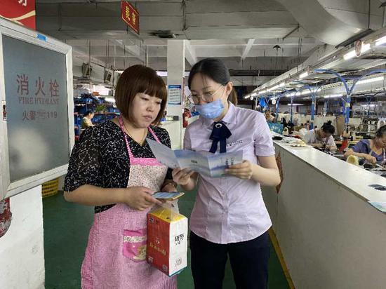 中国银行温州分行推进清廉金融文化走向基层、走进大众。 中国银行温州分行供图