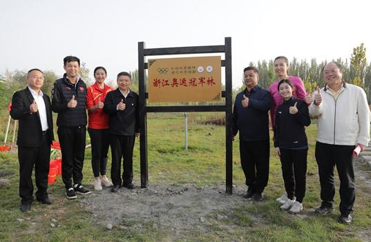 """浙江奥运冠军在阿克苏种下民族团结的""""冠军树"""""""