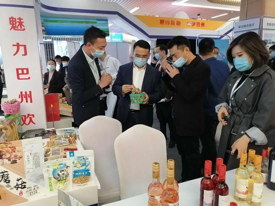 第二届新疆好物节开幕助力富民兴疆