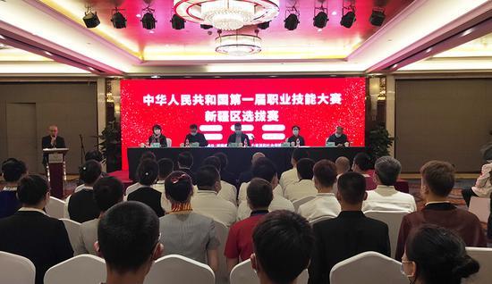 中华人民共和国首届职业技能大赛新疆区选拔赛开幕