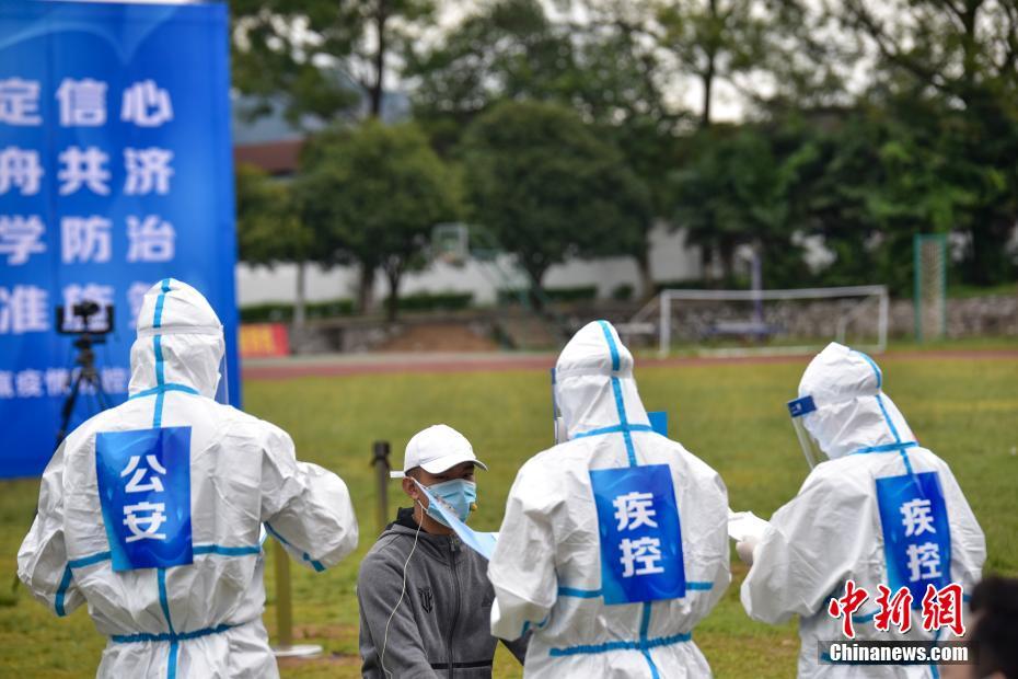 柳州市举行新冠疫情大规模核酸检测演练
