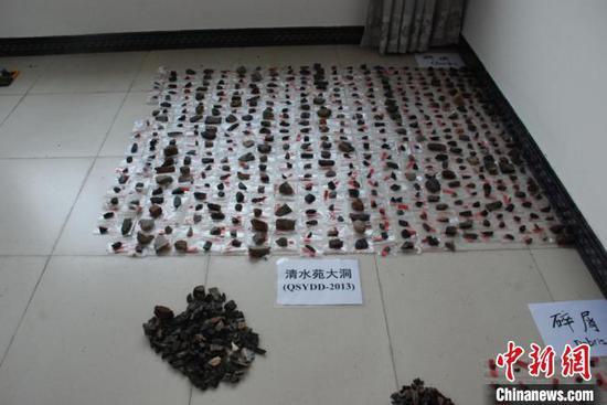 图为贵州省惠水县清水苑大洞遗址发掘的石制品。(贵州省文物考古研究所供图)