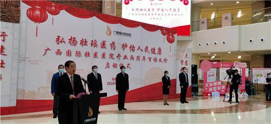 广西中医药大学副校长、广西国际壮医医院代理院长戴铭致辞。罗先彬 摄