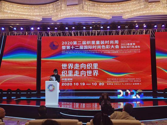 2020第二届织里童装时尚周暨第十二届国际时尚色彩大会现场。王凌云 摄