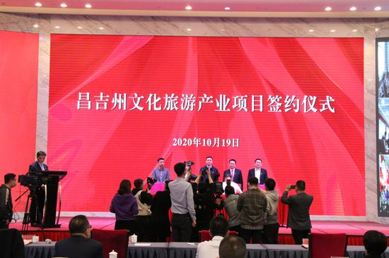 昌吉州与北京、福建厦门、四川成都、山西红马国旅集团、福建省旅游发展集团达成一系列战略合作协议。