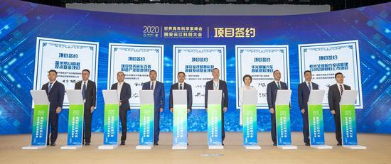 2020世界青年科学家峰会瑞安云江科创大会现场签约仪式。 孙凛 摄