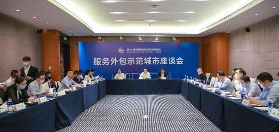 服务外包示范城市工作座谈会举行。杭州市商务局 供图