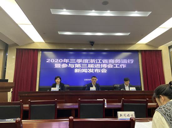 2020年三季度亚星集团省商务运行暨第三届进博会工作新闻发布会现场。黄慧 摄