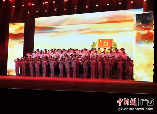 传承红色基因 贵港市原创红色革命历史舞台剧《景仰》上演