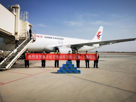 新疆库尔勒机场新增库尔勒-西安-上海航线