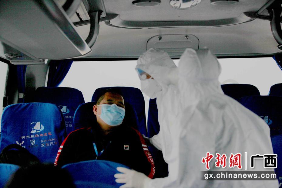柳州机场开展新冠肺炎疫情应急处置演练