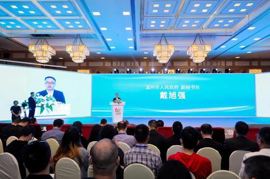 """2020年""""市长杯""""聚星(温州)工业设计大赛数字设计(杭州)专项赛颁奖仪式暨数字经济产业合作推进会现场。  主办方 供图"""