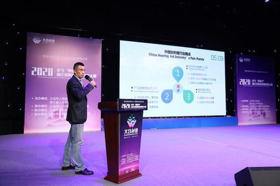 2020浙江省創意創新創客大賽決賽現場。  主辦方提供