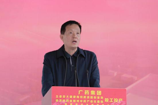 广州市国资委领导吴不克发言