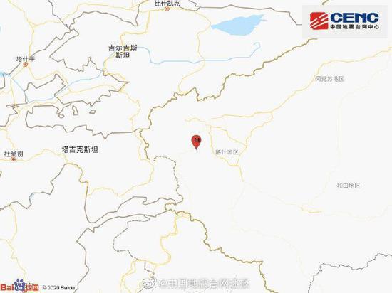 新疆克孜勒苏州阿克陶县发生4.1级地震 震源深度10千米