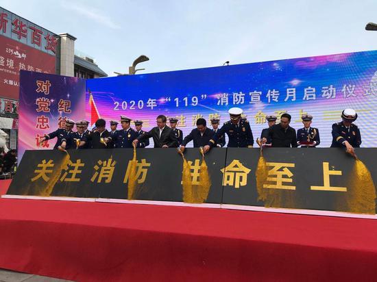 """宁夏""""119""""消防宣传月在银川启动"""