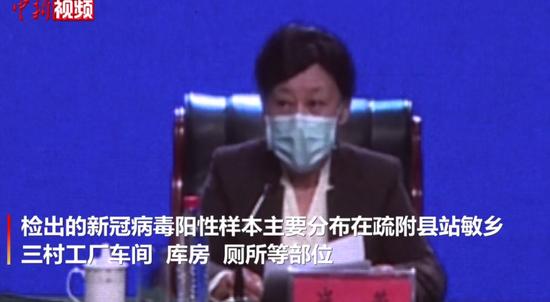 新疆疾控中心:疏附县站敏乡三村工厂很可能为此次疫情最早传入点